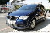 福斯 Touran 1.9 TDI  DVD 省油大馬力 優質七人座休旅車