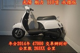 【川鋐車城】中古機車 二手機車 光陽 KYMCO 魅力 Many 110 噴射 分期0頭款 免保人 快速過件