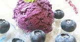 藍莓冰淇淋