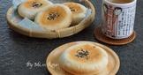 平燒麻吉豆沙麵包