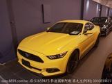 正2015 FORD Mustang (野馬)2.3L #2662