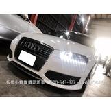 Audi A3 1.8T 渦輪 原鈑件 認證車