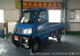 MITSUBISHI(三菱)VERYCA1.2幸福滿滿小貨車