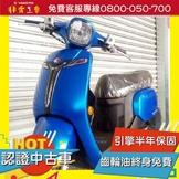 光陽 MANY-Fi 125 藍 2014【重新保養有保固】【中古二手機車】
