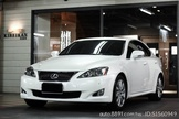 『大直精選』㊣2009 Lexus IS250 頂級版 全車鍍膜