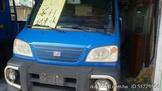 中華菱利 小貨車 發財車 升降尾門 車子漂亮 有興趣者 0923-556-630