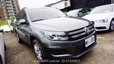 福斯原廠認證中古車2013年TIGUAN 1.4 TSI 休旅車 安全 SUV