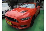 Ford/福特 Mustang 129.8萬 橙黃色 2015