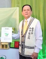 台中和平區長林建堂被控賣官 林:人在做天在看
