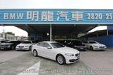 520D 2016 總代理 柴油 B47新引擎 原廠保固中 明龍汽車 520