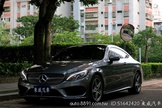 2016 Benz C250 Coupe AMG 環景 全景 保固《東威》