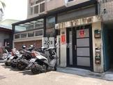 台中市北區英才路 公寓 科博綠園道一樓公寓
