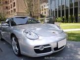- 藍圖汽車 - 永業總代理 2006年 Porsche Cayman S 滿配