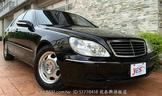 中華總代理S350L 長軸旗艦款奢華款優質原鈑件認證 新車價480萬 非320