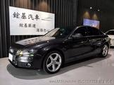 【鋐基汽車】總代理 Audi A4 2.0TSI QUATTRO
