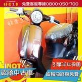 光陽 MANY 110 棕 2012【重新保養有保固】【中古二手機車】