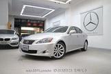 家明汽車 百大好店 - 2010年 Lexus IS250 銀(豪華版)