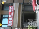 嘉北家樂福火車站北興國中文化中心法院套房俗3~8千(房屋編號:CC942951)