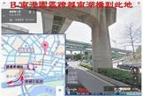 *東湖路+近捷運站+獨門獨戶+陽台可晾衣