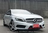 M.Benz A250 Sport 全車熱血AMG套件 2014年 益誠汽車
