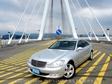 【杰運SAVE實價認證】09年 Benz S350 豪華大型房車 車況佳