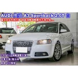 AUDI 奧迪 A3 2.0T Sportback 白