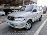『格瑞汽車』2005年-TOYOTA豐田-瑞獅ZACE-1.8L-銀