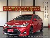 TOYOTA(豐田) NEW ALTIS X 1.8 專屬套件 盲點偵測 6安