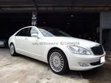 2007年 Benz W221 S350 白色全景 稀有釋出