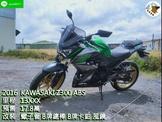 KAWASAKI Z300 ABS 黃牌輕檔車