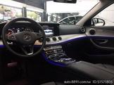 2017年 賓士 新款E200 實車在店,可直接來店或電洽