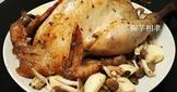 香料烤全雞