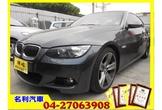 BMW/寶馬 335I 60萬 灰色 2007