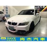 05 BMW 323i