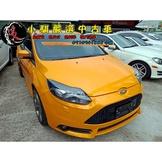 2014年 福特 FOCUS 正ST 橘