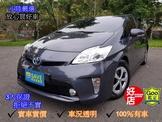 極品油電車 PRIUS 1.8 E 一手美車 純跑七萬 超低里程美品