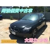 BMW 535I 少跑 全額貸 免頭款 低利率 FB:阿強優質中古車