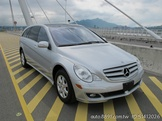 Benz R350 2006年 3.5 銀色 4WD HID頭燈