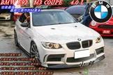 08年 BMW E92 M3