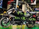 0⃣️零利率!60期 「重機圓夢計劃辦理❤️」  2019 YAMAHA R3 ABS 全新車