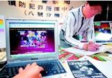 台北醫院起火點 235號病床男子曾涉總統大選簽賭案