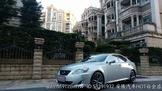 安騰汽車 Lexus is250 超高cp值進口豪華房車