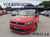 保證實價 2012年 Polo1.4 小資族首選