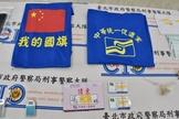 台北市除暴專案 暴力討債、詐欺犯嫌都與統促黨有關
