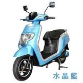 林晟電動車 LC-D 鑽石 水晶藍【綠能電動車】【免駕照、免領牌、免繳稅】