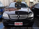 台中一手車 ML320 CDI 柴油3.0 無事故