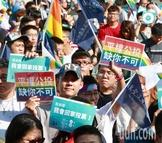 婚姻平權大平台籲用2好3壞公投出幸福未來