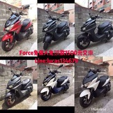 Yamaha force155