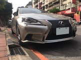 [Lexus二手專業檢定]2013年 is300h 極光鈦 F Sport版