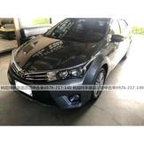 【FB搜尋新桃園阿承】豐田 超人氣ALTIS 2014年 1.8 灰色 二手車 中古車